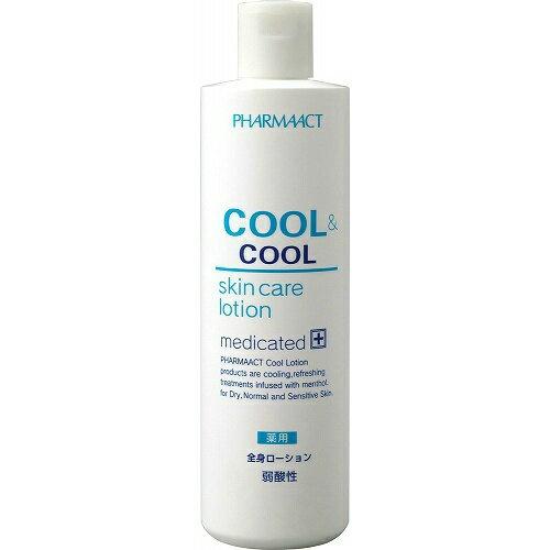 【まとめ買い】熊野油脂 ファーマアクト 薬用クールローション 弱酸性【280ML】 ×32個セット