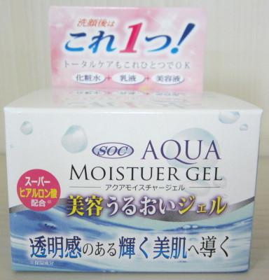 【送料込】 渋谷油脂 SOC アクアモイスチヤー美容ジェル 100g ×36個セット