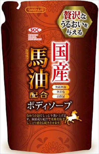 【まとめ買い】【渋谷油脂】【SOC】SOC馬油ボディソープ詰替【400ml】 ×24個セット