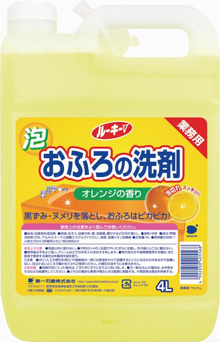 4902050405568 送料込 セール 特集 第一石鹸 営業 ルーキーV 4L おふろの洗剤 1個 本体