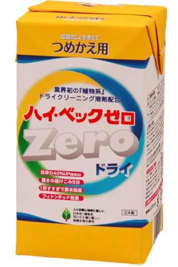 【まとめ買い】【サンワード】【ハイベック】ハイベックZERO(ゼロ)詰替え【詰替1000g】 ×12個セット