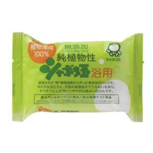【送料込】 シャボン玉販売 純植物性 シャボン玉浴用 100g ×120個セット