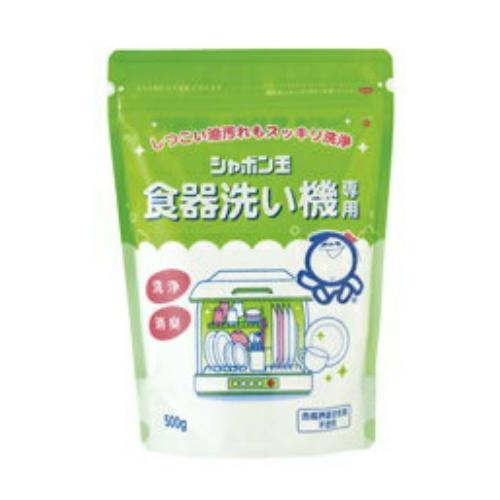 シャボン玉販売 シャボン玉食器洗い機専用洗剤 550g ×20個セット