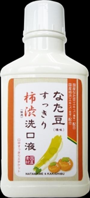 三和通商 なた豆(矯味)すっきり柿渋(保湿)洗口液 500ml ×24個セット 【口臭予防】