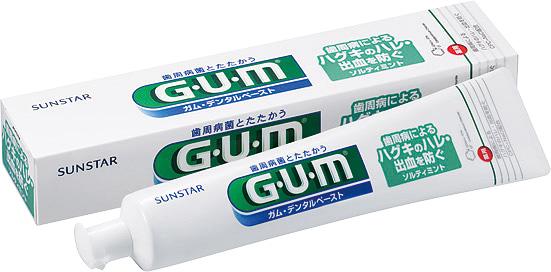 サンスター GUM ガム デンタルペースト ソルティミント150g ×80個セット 【歯周病予防】