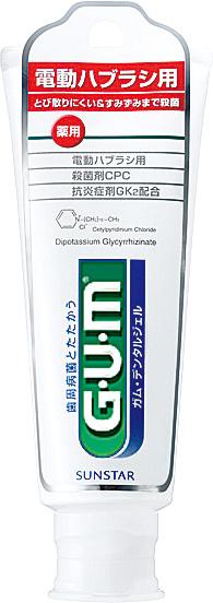 サンスター GUM ガム 電動ハブラシ用GUM デンタルジェル 65g ×96個セット 【電動歯ブラシ】