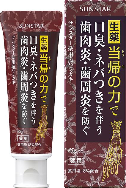 サンスター 薬用ハミガキ 生薬 当帰の力 85g ×80個セット 【歯周病予防】