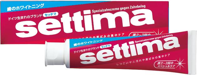 サンスター セッチマ はみがき 箱 120g ×80個セット 【着色汚れ】