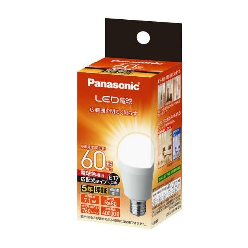 【送料込・まとめ買い×10個セット】 Panasonic パナソニック LDA7LGE17ESW LED電球 小形電球タイプ E17口金 広配光タイプ 1個