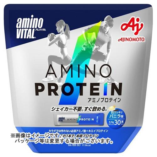【送料無料】 味の素 アミノバイタル アミノプロテイン バニラ 4.4g*30本入 ×10個セット