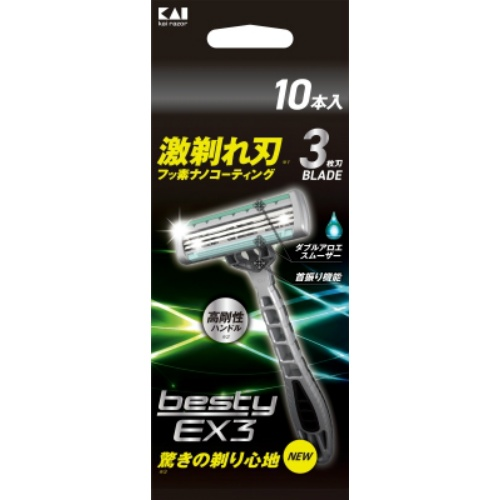 【送料込・まとめ買い×50個セット】貝印 GA0073 besty EX3 10本入 1個