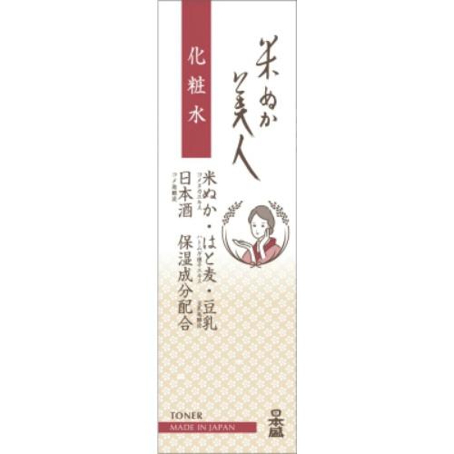 【送料無料 化粧水・まとめ買い×36個セット】日本盛 120ml 米ぬか美人 化粧水 120ml 1個 1個, gemstone:891e9a4c --- officewill.xsrv.jp