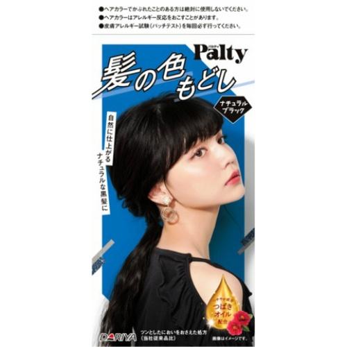 【送料無料・まとめ買い×36個セット】ダリヤ パルティ ターンカラー 髪の色もどし ナチュラルブラック 1個