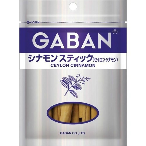 【送料無料・まとめ買い×80個セット】ハウス食品 GABAN ギャバン シナモン スティック セイロンシナモン 袋(15g) 1個