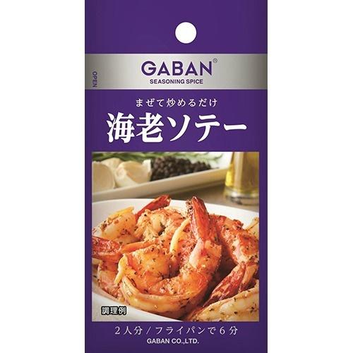 【送料無料・まとめ買い×80個セット】ハウス食品 GABAN ギャバン シーズニング 海老ソテー (7.2g) 1個