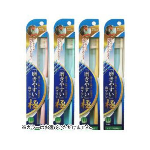 【送料無料・まとめ買い×480個セット】ライフレンジ LT-45 磨きやすい歯ブラシ 極 ねじねじ 1本入 ※カラーは選べません。 1個