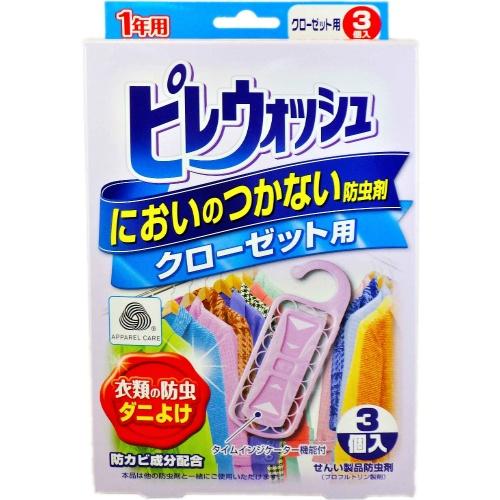 【送料無料・まとめ買い×32個セット】リベロ ピレウォッシュ 1個 においのつかない防虫剤 3個入 クローゼット用 3個入 1個, 韓流グッズ専門店 K-POP-G:8fc08b6f --- m.vacuvin.hu