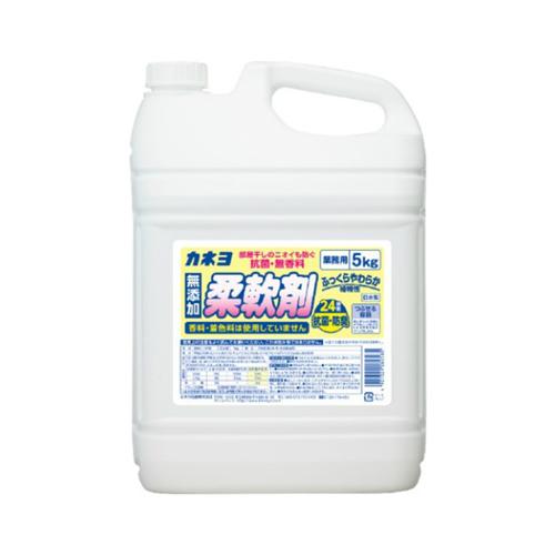 業務用 抗菌 無香料 柔軟剤 4901329280585 豪華な カネヨ石鹸 無添加 ストア 5kg 送料込 1個