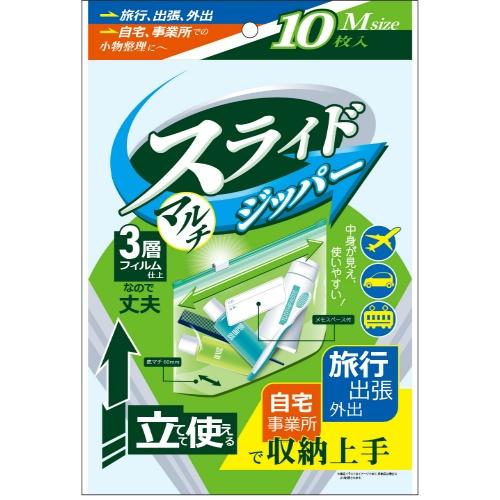 【送料込・まとめ買い×120個セット】 ハウスホールドジャパン KZ42 スライドジッパー Mサイズ 10枚 1個