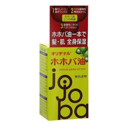 【送料無料・まとめ買い×48個セット】オリヂナル ホホバ油 75ml 1個
