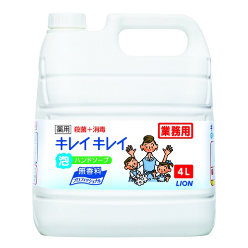 【送料込・まとめ買い×3個セット】ライオン キレイキレイ 薬用 泡ハンドソープ プロ 無香料 4L 1個
