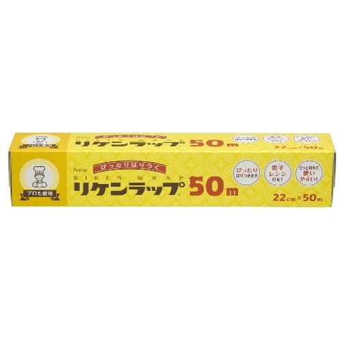 【送料無料・まとめ買い×50個セット】リケンファブロ NEW リケンラップ 50m (22cm×50m) 1個