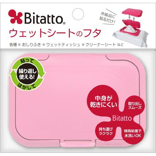 【送料込・まとめ買い×360個セット】ビタットジャパンバイオ ビタット ピンク(1コ入) 1個