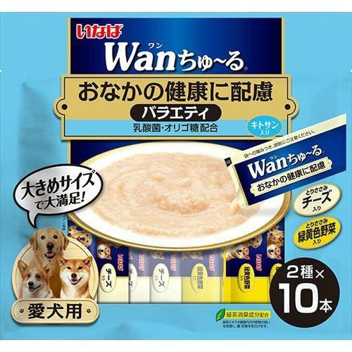 【送料込・まとめ買い×16個セット】いなば Wan ちゅ~る 2種×10本 おなかの健康に配慮 バラエティ とりささみ チーズ入り&緑黄色野菜入り 1個