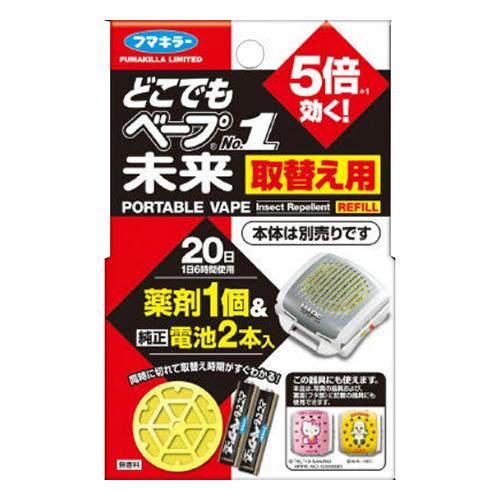 【送料込・まとめ買い×40個セット】フマキラー どこでもベープNo.1 未来 取替え用 1個+電池2本入 1個