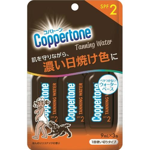 【送料込・まとめ買い×48個セット】 大正製薬 コパトーン タンニングウォーター 1回使い切りタイプ ほんのりココナッツの香り SPF2 9mL×3包 1個
