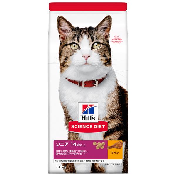 【送料込・まとめ買い×6個セット】ヒルズのサイエンスダイエット シニアアドバンスド 高齢猫用 14歳以上 チキン(1.8kg) 1個