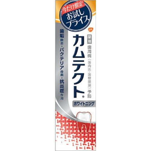 【送料込・まとめ買い×60個セット】グラクソスミスクライン カムテクト ホワイトニング お試し品 95g 薬用 歯磨き 1個