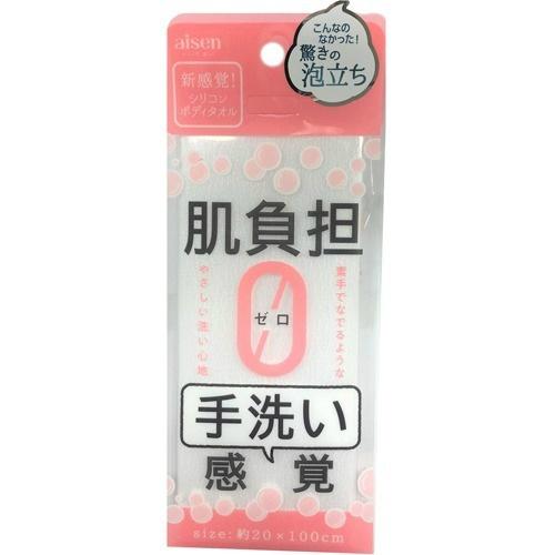 【送料込・まとめ買い×200個セット】アイセン BTS01 シリコンタオル 1個