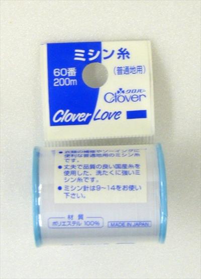 クロバー クロバーラブ CL63521 Hミシン糸 白 ×200個セット