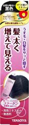 【送料込・まとめ買い×36個セット】 柳屋本店 レディーストップシェード スプレーウィッグ 自然な明るい黒色 100g 1個