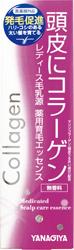 柳屋本店 レディース毛乳源 薬用育毛エッセンス 150ml ×36個セット