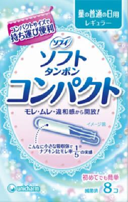 ユニ・チャーム ソフィ コンパクト タンポン レギュラー 8個入 ×72個セット