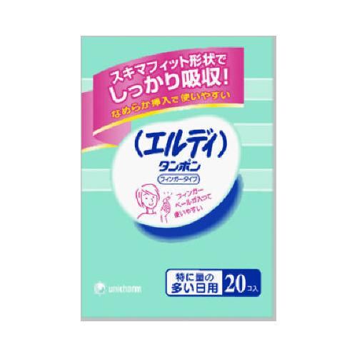 ユニ・チャーム エルディフィンガー スーパー 20個入 ×48個セット