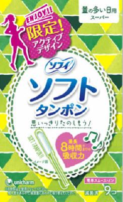 ユニ・チャーム ソフィ チャームソフトタンポン スーパー 9個入 ×144個セット