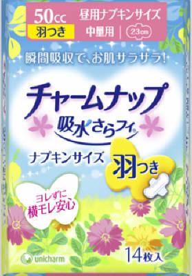 ユニ・チャーム チャームナップ 中量用 羽つき 14枚入 ×36個セット