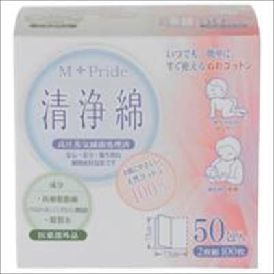 【まとめ買い】【コットンラボ】M-pride清浄綿50包【50包】×20個セット
