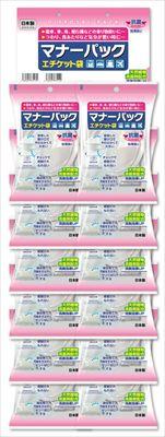 【送料込・まとめ買い×144個セット】スミス通商 エチケット袋 マナーパック 1個