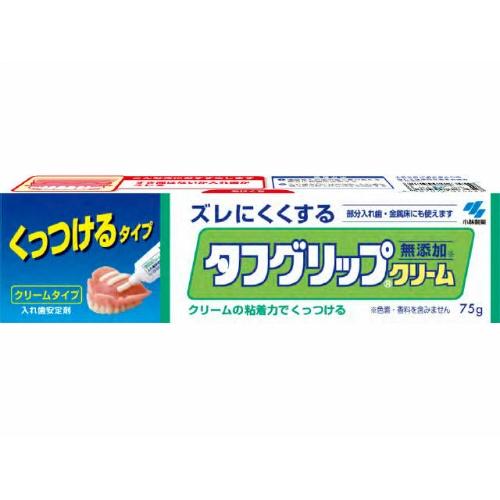 タフグリップクリーム 75g 小林製薬 ×72個セット