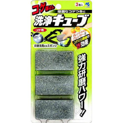 小林製薬 洗浄キューブ コゲ用 3個入 ×48個セット