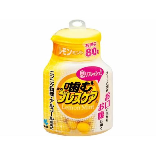 小林製薬 噛むブレスケア ボトル レモン 80粒入 ×48個セット 【口臭予防】