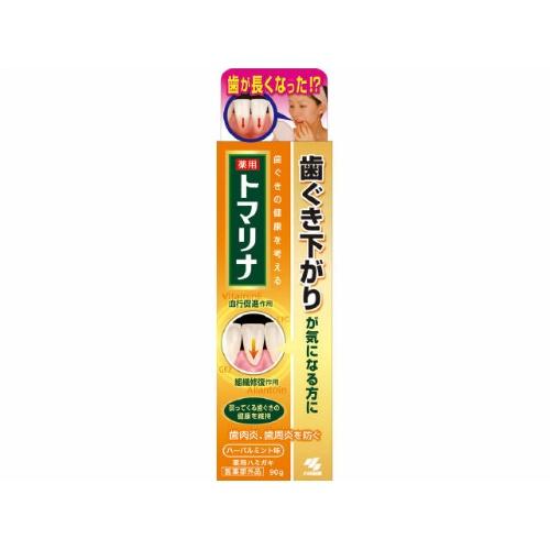 小林製薬 トマリナ 90g ×48個セット 【歯槽膿漏予防】