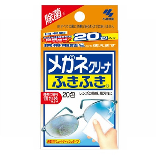 小林製薬 新メガネクリーナふきふき 20包入 ×72個セット