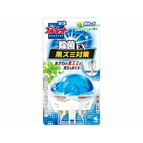 【まとめ買い】【小林製薬】【液体ブルーレット除菌EXスーパーミント本体】液体ブルーレット除菌EXスーパーミント本体【70ML】 ×48個セット
