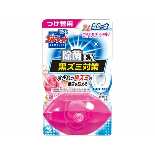 【送料込】 小林製薬 液体ブルーレット 除菌EX ロイヤルブーケ 詰替え 70ml ×48個セット