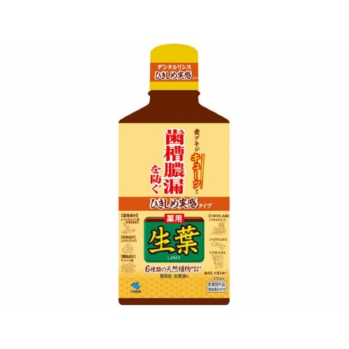 小林製薬 ひきしめ生葉液 330ml ×20個セット 【歯槽膿漏予防】